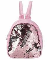 Goedkope rugzak schooltas roze met pailletten 19 cm voor meisjes